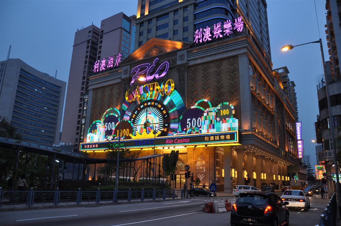 Rio Hotel Macau