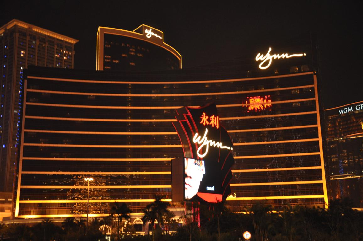 Wynn - Casinos - Wizard of Macau
