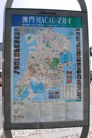 Public map of Macau.